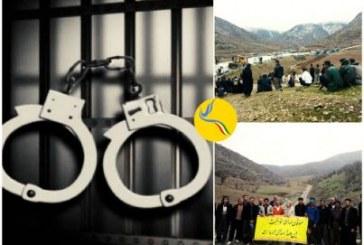 بازداشت دستکم هفت از معترضان به وضعیت محیط زیستی مریوان از سوی نیروهای امنیتی