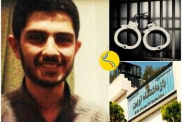 بازداشت یک فعال مدنی در قم/ بیخبری از وضعیت وی پس از انتقال به بند دو-الف