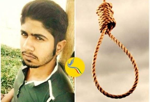محمد نوری به اتهام توهین به پیامبر اسلام با خطر اجرای حکم اعدام مواجه است