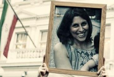 """واکنش رسانه قوه قضاییه ایران به درخواست بریتانیا برای آزادی نازنین زاغری؛ """"این اظهارات مداخلهجویانه است"""""""