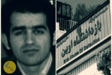 بلاتکلیفی پیام شکیبا، فعال دانشجویی، در بند ۲۰۹ زندان اوین