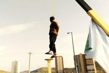 اعدام یک زندانی در ملأعام در چهارمحال و بختیاری