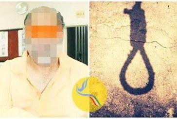 یک حکم اعدام در دیوان عالی کشور تایید شد