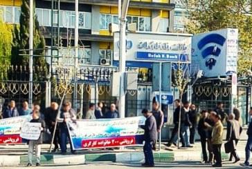روز گذشته؛ تجمع کارگران روغن نباتی قو در مقابل وزارت کار