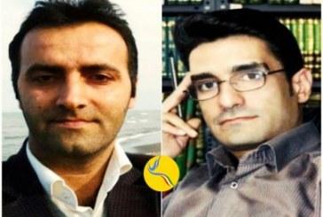 تشکیل پرونده قضایی برای دو روزنامهنگار به دلیل افشای امحاء کردن اسناد زمین سه میلیارد تومانی از سوی اعضای شورای شهر نوشهر