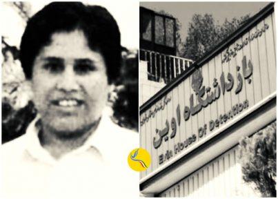 محمدصابر ملکرئیسی به زندان اوین منتقل شده است