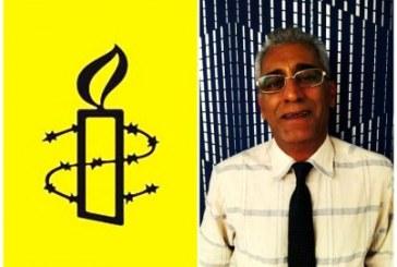 عفو بینالملل: «صبری حسنپور در زندان اوین از رسیدگی درمانی محروم است»