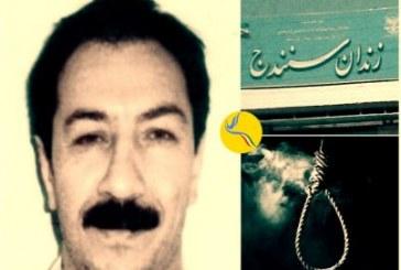 مصطفی سلیمی با حکم اعدام پانزدهمین سال حبس را در زندان سنندج سپری میکند