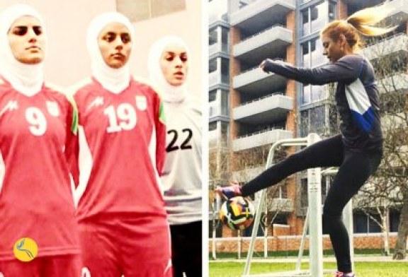 محرومیت شیوا امینی، بازیکن تیم ملی فوتسال، به دلیل «رعایت نکردن حجاب اسلامی»