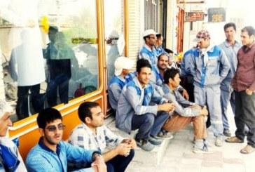 اعتصاب کارگران شهرداری طبس در اعتراض به عدم پرداخت معوقات مزدی