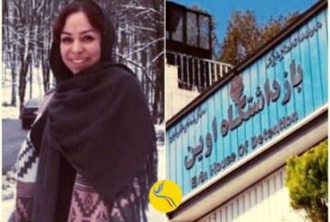 چهارمین ماه بلاتکلیفی طاهره ریاحی، خبرنگار محبوس در زندان اوین