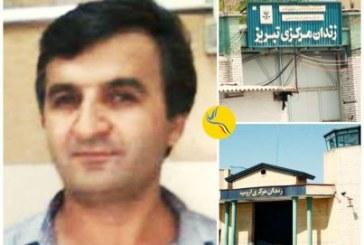 یوسف کاکهممی به زندان مرکزی تبریز تبعید شد