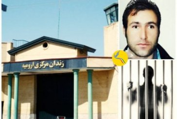 زندان ارومیه؛ تهدید دو زندانی سیاسی به پروندهسازی در دفتر ویژه اداره اطلاعات