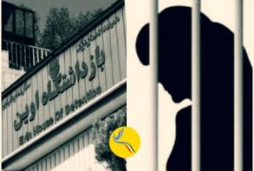 خودداری از برگزاری دادگاه تجدیدنظر برای ستوده فاضل، زندانی سیاسی ۶۵ ساله در اوین