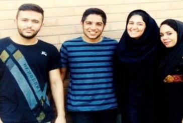 برگزاری دادگاه برای چهار شهروند جوان بهایی در اصفهان