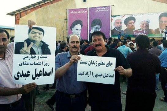 نامه کمپین آزادی اسماعیل عبدی با ۱۵ هزار امضا به قوه قضائیه تحویل داده شد
