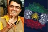 شورای ملی ایران به عاصمه جهانگیر: به وضعیت اسماعیل عبدی رسیدگی کنید