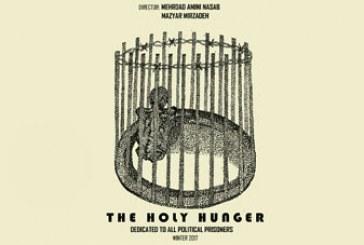 فیلم کوتاه «The Holy Hunger»؛ روایت عاصیانی که ظلم و زور را تاب نمیآورند
