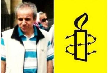 عفو بینالملل: «مقامات ایران باید پاسخگوی یک دهه بیعدالتی علیه محمد صدیق کبودوند باشند»