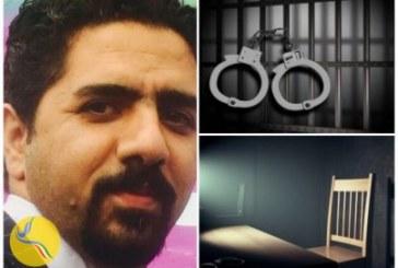 خراسان؛ بازداشت و احضار تعدادی از فعالان سیاسی در خراسان