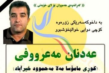 تهران؛ مرگ یک کارگر در حین کار در مترو تهران