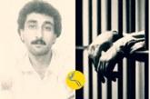 انتقال شیراحمد شیرانی از قرنطینه زندان اردبیل به بند زندانیان جرائم خطرناک