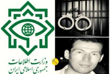بازداشت یک شهروند در اشنویه از سوی نیروهای امنیتی