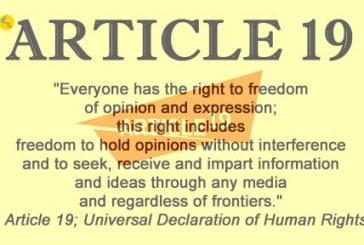 گزارش آرتیکل ۱۹: «در دولت روحانی برخلاف ادعاهایش مسدود شدن وبسایت ها ادامه داشته است»