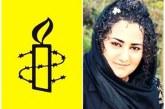 سازمان عفو بینالملل نسبت به وخامت حال آتنا دائمی هشدار داد