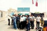 تجمع اعتراضی کارگران آجر ماشینی آزادشهر مقابل فرمانداری