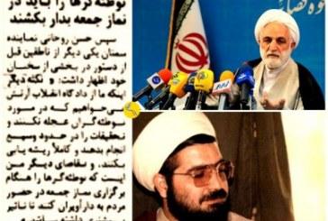 محسنی اژهای در واکنش به اظهارات روحانی: «برخی گذشته خود را برای اعدام افراد در ملأ عام فراموش کردهاند»
