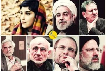 نامه شیما بابایی به کاندیداهای ریاست جمهوری: «با انصراف از انتخابات، بستر را برای یک رفراندوم  آزاد مردمی فراهم کنید»