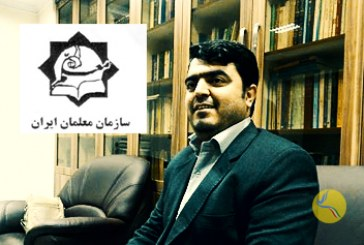 سازمان معلمان ایران: «جان اسماعیل عبدی درخطر است»