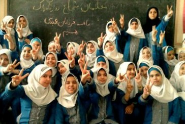 حمایت معلمان کشور از اسماعیل عبدی/ یادداشت این فعال صنفی از زندان اوین