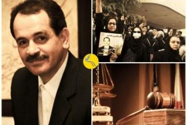 صدور حکم حبس و شلاق برای ده تن از شاگردان محمدعلی طاهری/ تصویر حکم