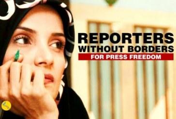 گزارشگران بدون مرز: «با اعتصاب غذای خشک خطر مرگ هنگامه شهیدی را تهدید میکند»
