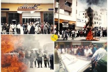سپرده گذاران معترض تجهیزات موسسه کاسپین را در زاهدان به آتش کشیدند
