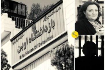 تداوم بلاتکلیفی مهسا رجعتی و مهرک کریم پورعندلیبی در بند ۲۴۱ زندان اوین