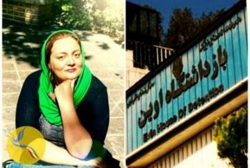 مهسا رجعتی در بند ۲۴۱ زندان اوین از رسیدگی درمانی محروم است