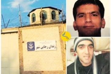 انتقال رسول حردانی و فرهنگ پورمنصوری به بند ۱۰ زندان رجایی شهر