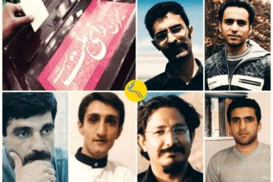 نامه تعدادی از زندانیان سیاسی رجایی شهر: «از شرکت در انتخابات نمایشی امتناع میکنیم»