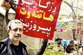هشدار پزشکان در خصوص شرایط وخیم محمود صالحی در زندان