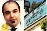 گزارشی از وضعیت وحید صیادینصیری در دوازدهمین روز از اعتصاب غذا
