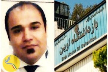 وحید صیادینصیری، زندانی سیاسی در اعتصاب غذا، همچنان از حق ملاقات محروم است