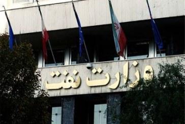 صدور حکم یک سال حبس برای یک فعال سیاسی به دلیل افشاگری درباره وزارت نفت
