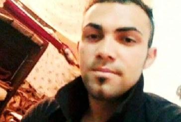 خودکشی یک سرباز یارسانی در کرمانشاه