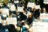 تجمع داوطلبان آزمون دستیاری دندانپزشکی مقابل وزارت بهداشت
