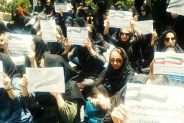 تجمع دانشجویان دکتری دانشگاه تهران مقابل وزارت علوم