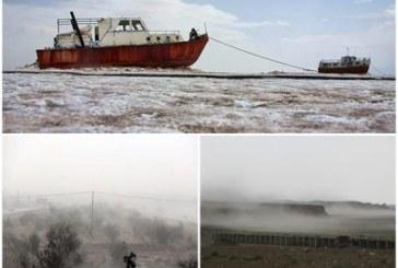 پایین آمدن سطح دریاچه ارومیه نسبت به سال پیش
