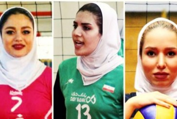محرومیت سنگین سه دختر والیبالیست به دلیل «ایجاد حاشیههای نامناسب»